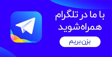 sidebar-telegram-banner